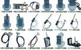 SZJ-3B型 检测与转换(传感器)技术实训台/仪/箱