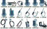 SZJ-3B型 檢測與轉換(傳感器)技術實訓臺/儀/箱