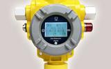 氫氣泄漏檢測報警器安裝銷售