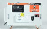 15kw靜音柴油發電機價格