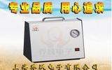 DP-1型無油真空泵(正負壓可選)