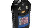 二合一甲烷硫化氫測定器/便攜式甲烷硫化氫檢測報警儀