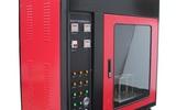 恒奧德儀特價   泡沫塑料水平燃燒測定儀,水平垂直燃燒實驗儀