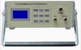 電纜半導電屏蔽層電阻率測試儀 半導電屏蔽橡塑材料體積電阻率智能測試儀