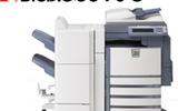 東芝彩色數碼復印機e-STUDIO 3510C