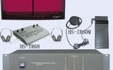 HS-IR60紅外線同聲傳譯語言分配數字會議系統
