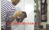 DT-315P 日本新寶SHIMPO頻閃儀DT315P(印刷專用)