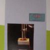 LHY-III油脂烟点仪|油脂烟点测定仪