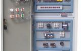 机床电气培训考核鉴定装置