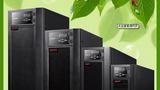 SANTAK山特UPS电源价格,深圳山特UPS电源销售