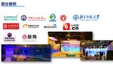 台湾虚拟演播厅设备制作 虚拟直播演播室