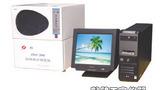 微機自動水分測定儀TYSC-2000