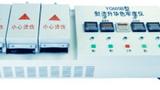 YG605-3型熨荡升华色牢度仪