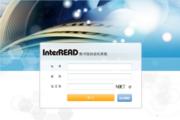 教育信息化2.0 时代开场:InterREAD图书馆自动化管理系统与智慧校园建设的深度融合