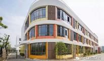 苏州又有一大批学校9月投用 新校园亮点多