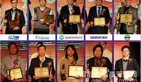 新联合众荣获2014年度教育装备行业三项大奖