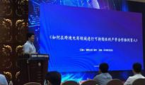 上海敏学闪耀首届广东省校企合作项目对接会
