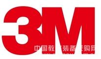 上海景瑞网络视频会议(智能录播)系统在3M(中国)正式上线