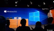 微软公布Windows10 S系统 面向教育市场