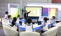 网龙携多款教育产品亮相数字中国建设成果展