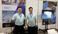 北京中显Creaform 3D扫描仪亮相第14届中国工业装备博览会