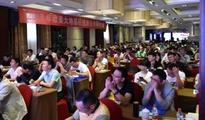 欧美大地基桩检测技术研讨会郑州站圆满举办
