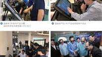 ?国泰安助力甘肃培黎职业学院筹建规划