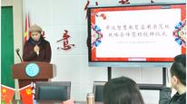 希沃智慧教育應用示范校新明中心小學簽約儀式成功舉行