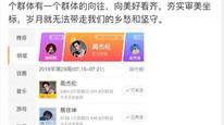"""2019年中盤點 奧威亞向""""偶像""""致敬"""