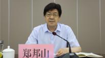2021年河南省教育系統安全管理工作視頻會議召開