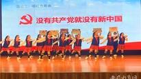 """安徽定遠:四""""新""""舉措 助推美育工作再提升"""