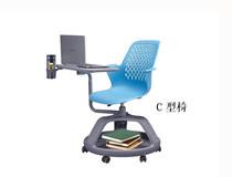 际庆科技C型椅 旋转、储放、课桌一体多功能椅