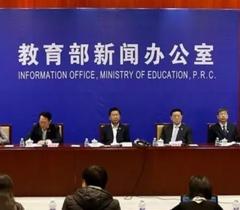 北京80所学校成足球特色校 学习情况进档案