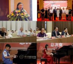 """2017嘉德威""""杯全国青少年钢琴大赛决赛落幕"""