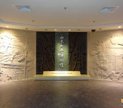 山东大学博物馆入选国家一级博物馆