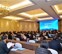 2020年福建省研究生导师培训班在福州举办
