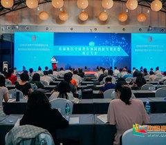 成都师范学院成功举办成渝地区学前教育协同创新发展联盟成立大会暨首届论坛