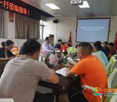 东莞理工学院举行加强和改进新时代体育工作专题研讨会
