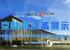 大宾美术即将亮相第28届北京教育装备展
