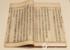 古籍保护的重要措施有哪些--古籍扫描仪
