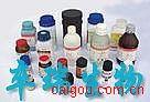 Hotstart Taq酶/Hotstart Taq DNA聚合酶