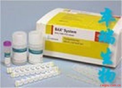 人白介素1可溶性受体Ⅱ(IL-1sRⅡ)Elisa试剂盒