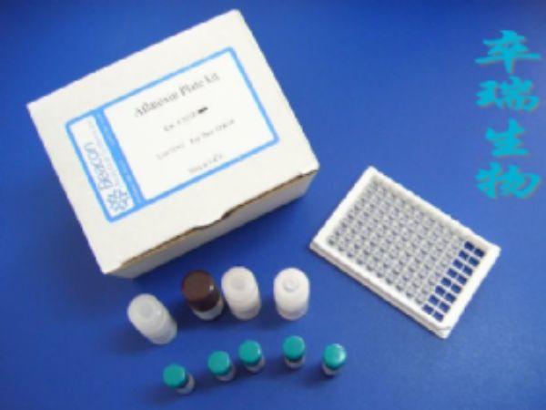 人乳腺癌标志物-CA153Elisa试剂盒