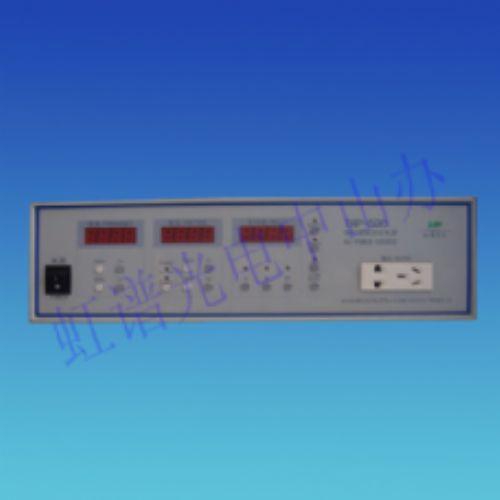 精密变频测试电源、变频电源