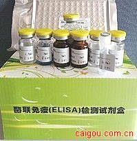 犬瘟热病毒(CDV)ELISA试剂盒
