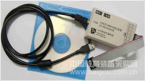 USB仿真器
