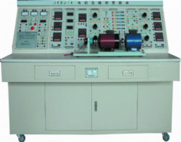 電機及電氣技術實驗臺