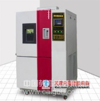 广州高低温试验箱哪家好