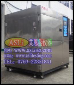 两箱高温试验箱 价格 北京快速高低温试验箱厂家