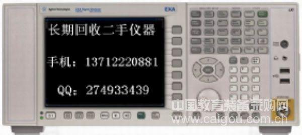 儀器回收Agilent N9010A、N9020A信號分析儀